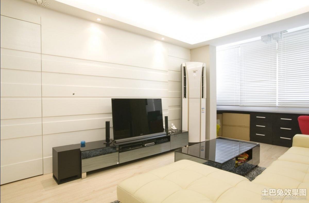 80平米小户型客厅电视背景墙装修设计图装修效果图