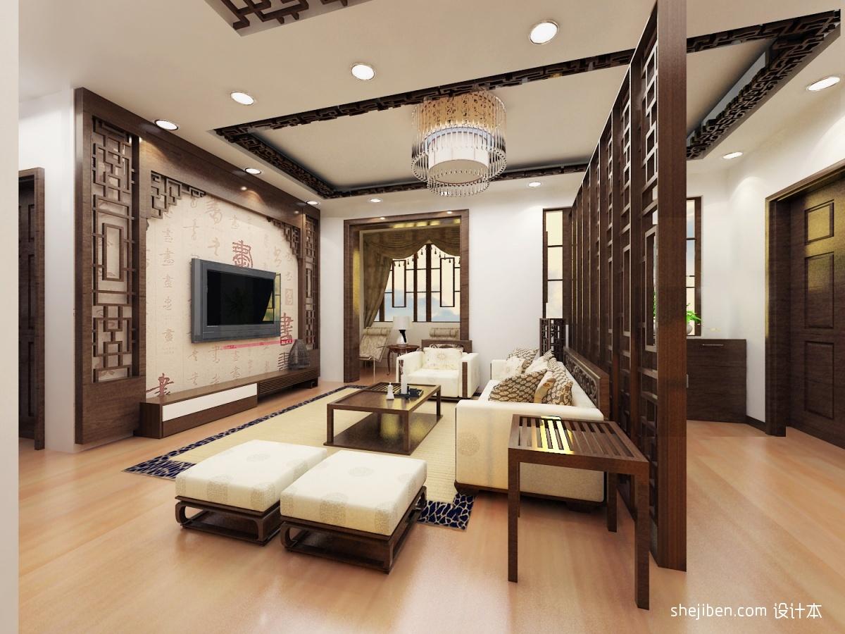 最新中式客厅屏风隔断装修效果图 1 7高清图片