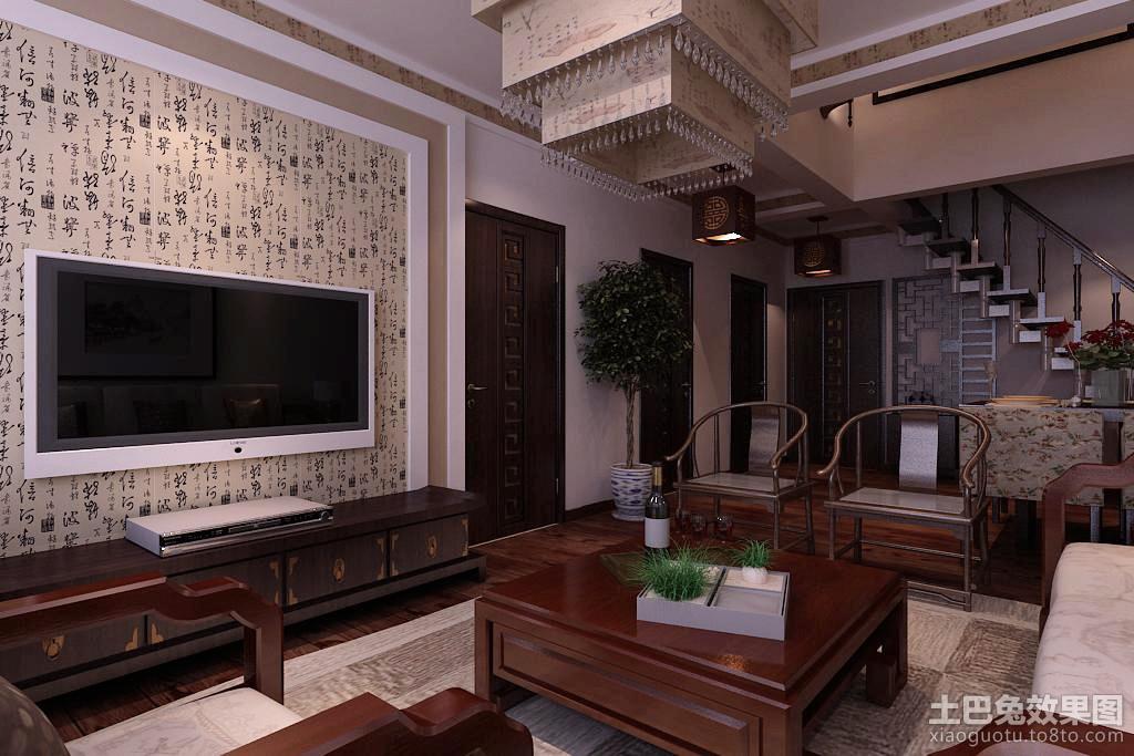 新中式客厅电视背景墙装修效果图片装修效果图