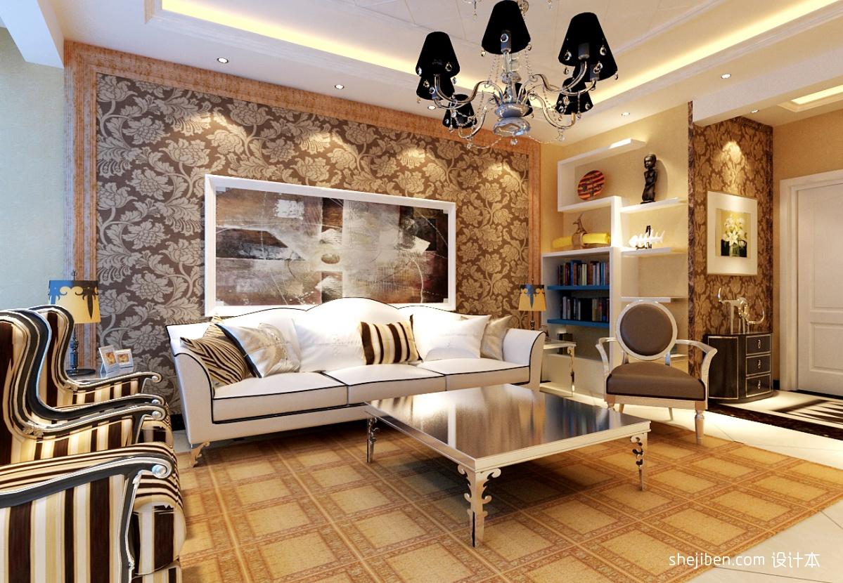 欧式客厅沙发背景装修效果图装修效果图