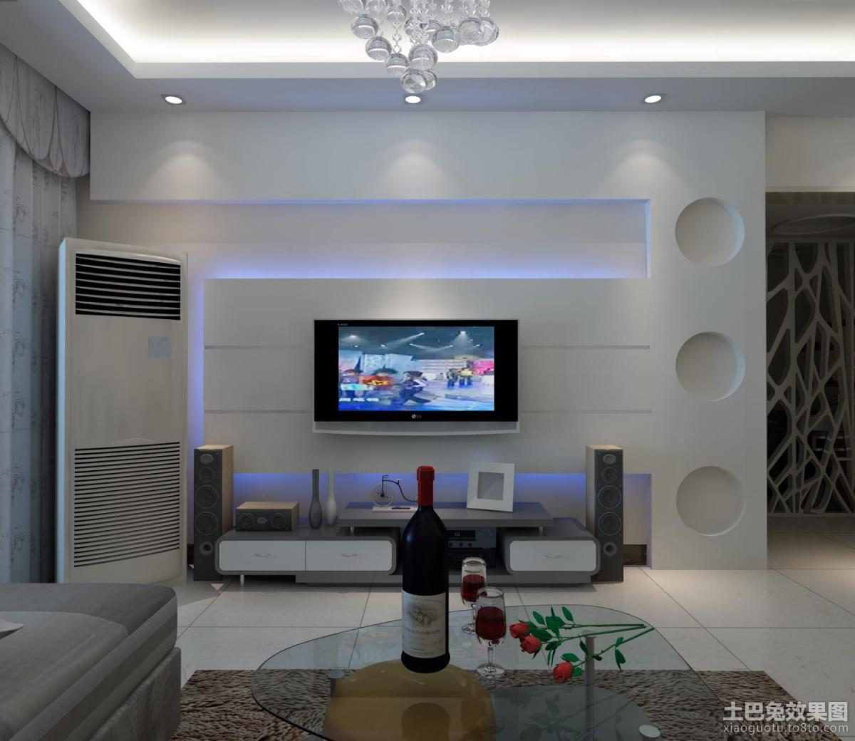 客厅装修电视背景墙装修效果图_第5张 - 家居图库