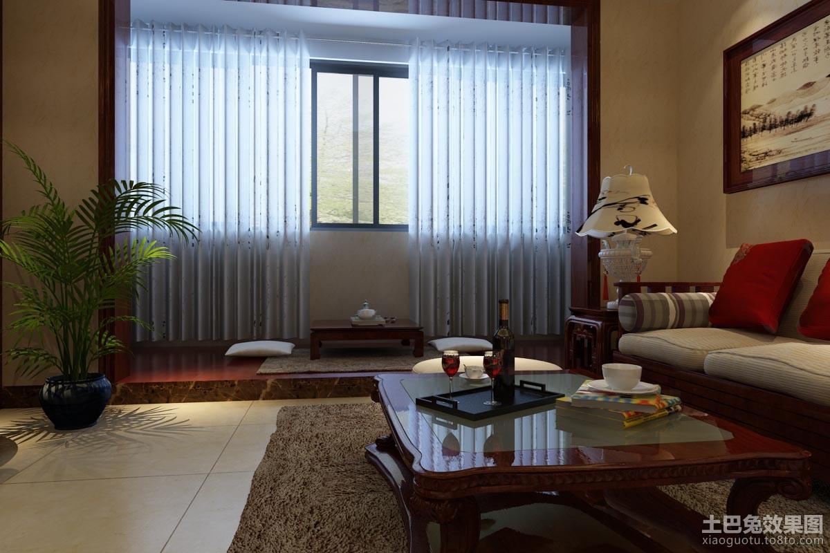 新中式风格客厅窗帘效果图 (1/6)图片
