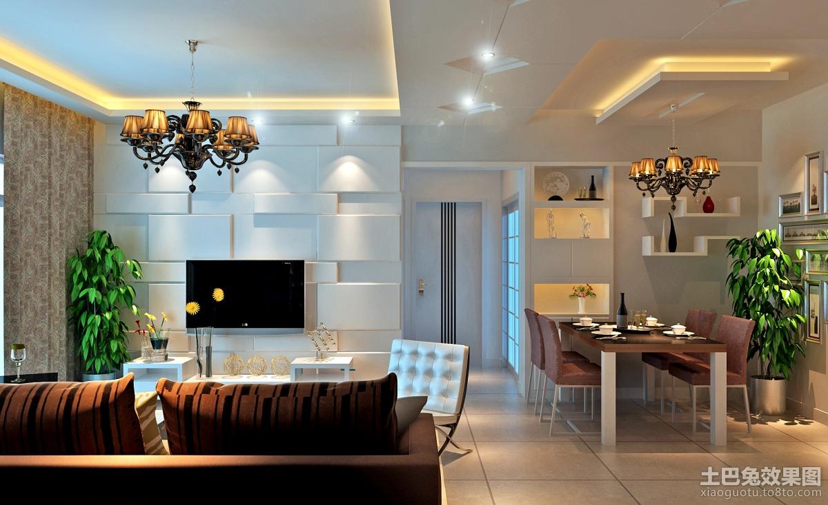 客厅餐厅天花吊顶效果图装修效果图