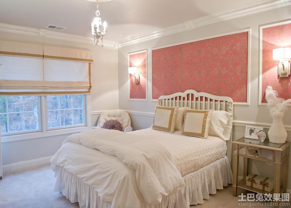 最新卧室床头背景墙效果图片装修效果图