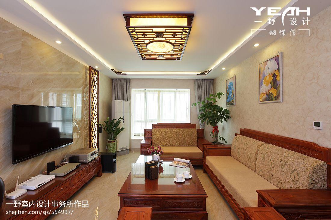 现代中式风格客厅吊顶装修效果图装修效果图