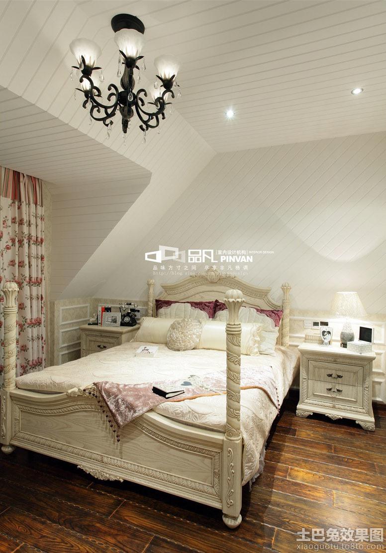 欧式阁楼卧室床头柜图片装修效果图