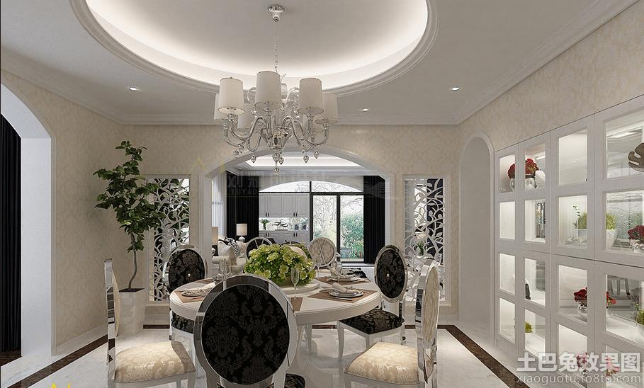 欧式别墅餐厅圆形吊顶效果图装修效果图
