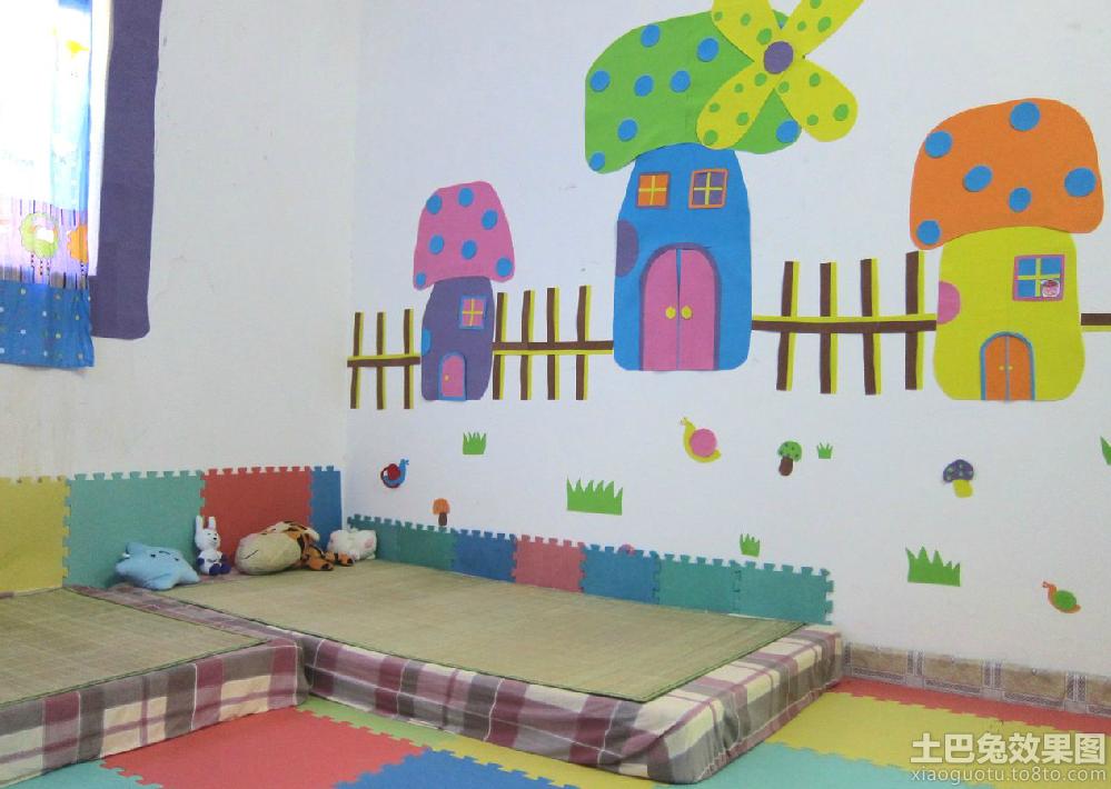 幼儿园小班休息室环境布置装修效果图