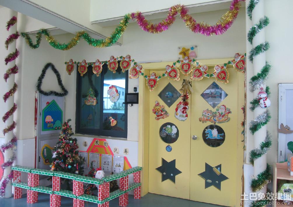 幼儿园中班环境吊饰布置装修效果图