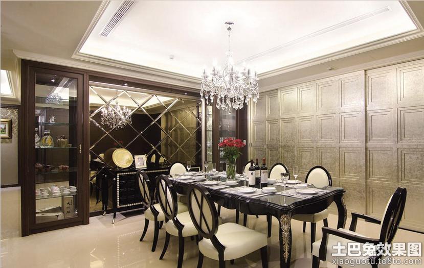 欧式餐厅吊顶2013图片大全装修效果图_第9张 - 家居图片