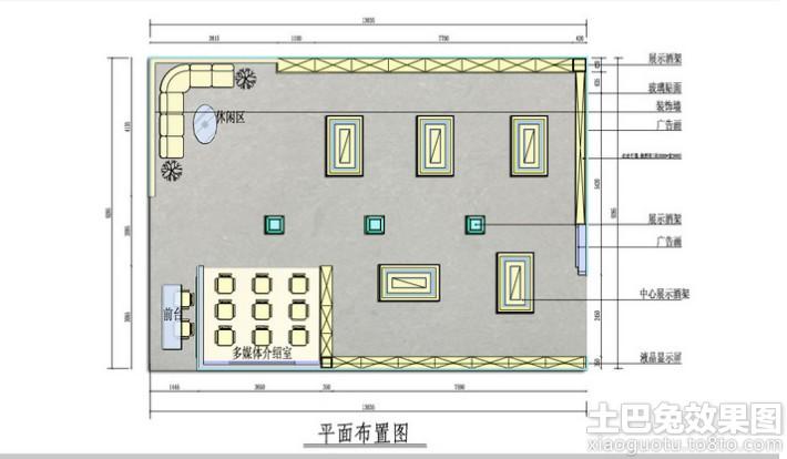 家具展厅平面图装修效果图