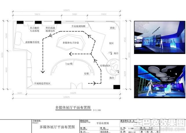 办公家具展厅平面图装修效果图