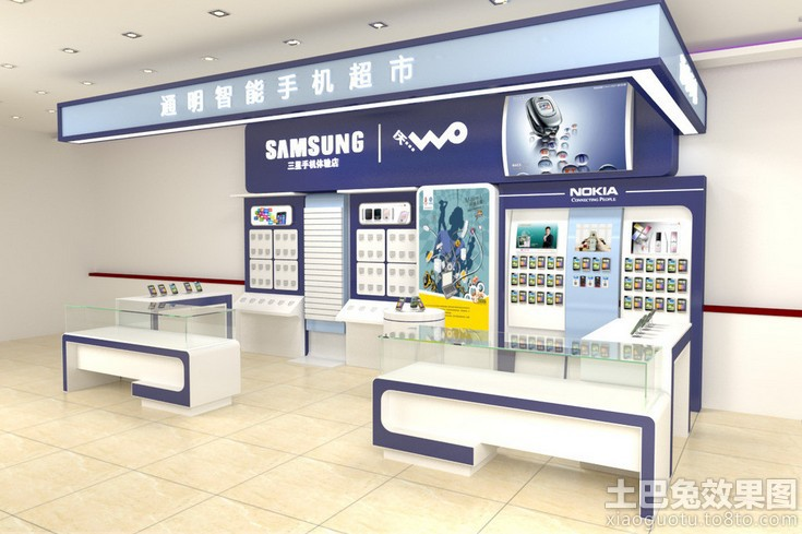 三星手机专卖店装修效果图装修效果图