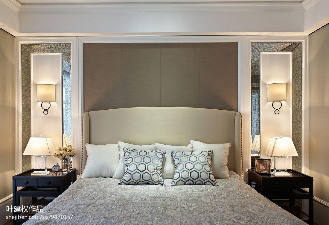 卧室床头壁灯图片欣赏装修效果图