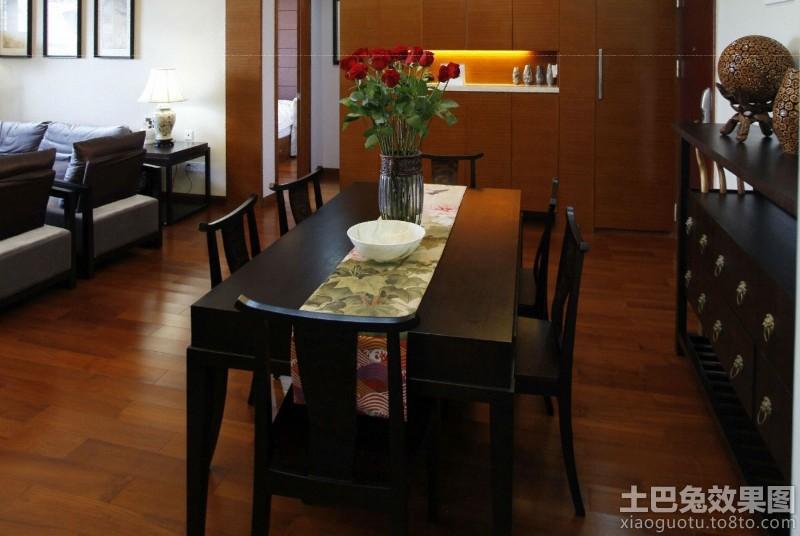 简约中式实木餐桌图片装修效果图