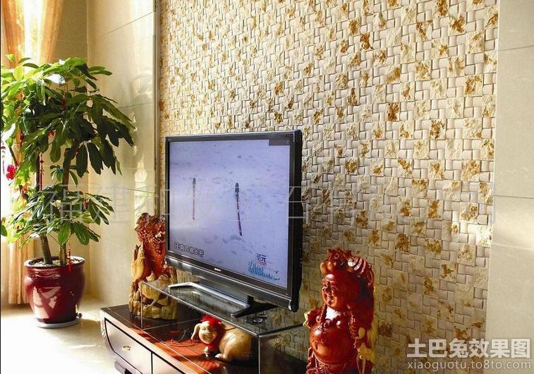 客厅电视马赛克背景墙效果图欣赏装修效果图 第5张 家居图库 九正家高清图片