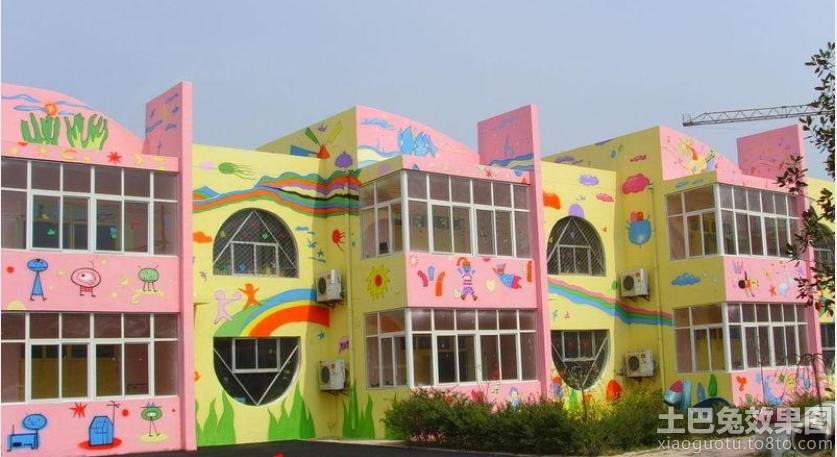 幼儿园外墙彩绘图片大全2013装修效果图