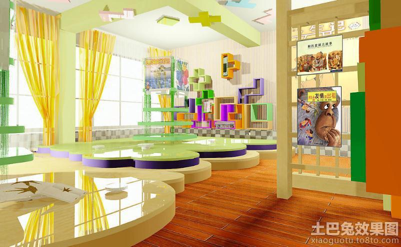 幼儿园活动室室内设计装修效果图_第3张 - 家居图库