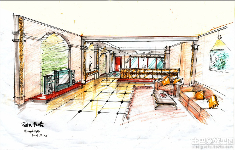 客厅手绘设计图装修效果图