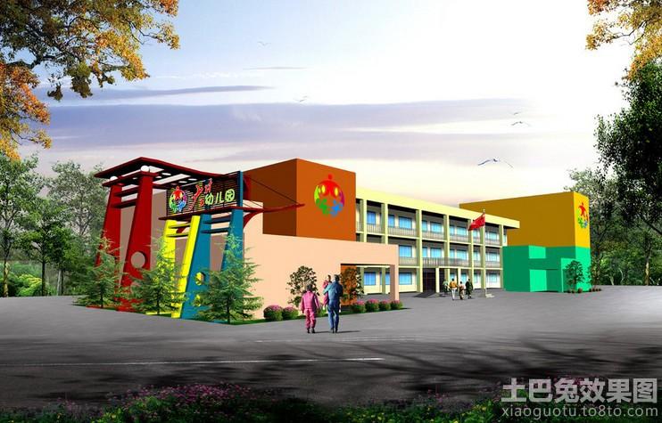 幼儿园大门效果图设计装修效果图