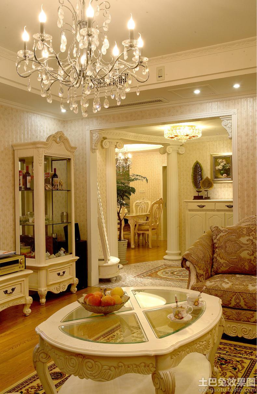 欧式风格小户型客厅装修效果图装修效果图