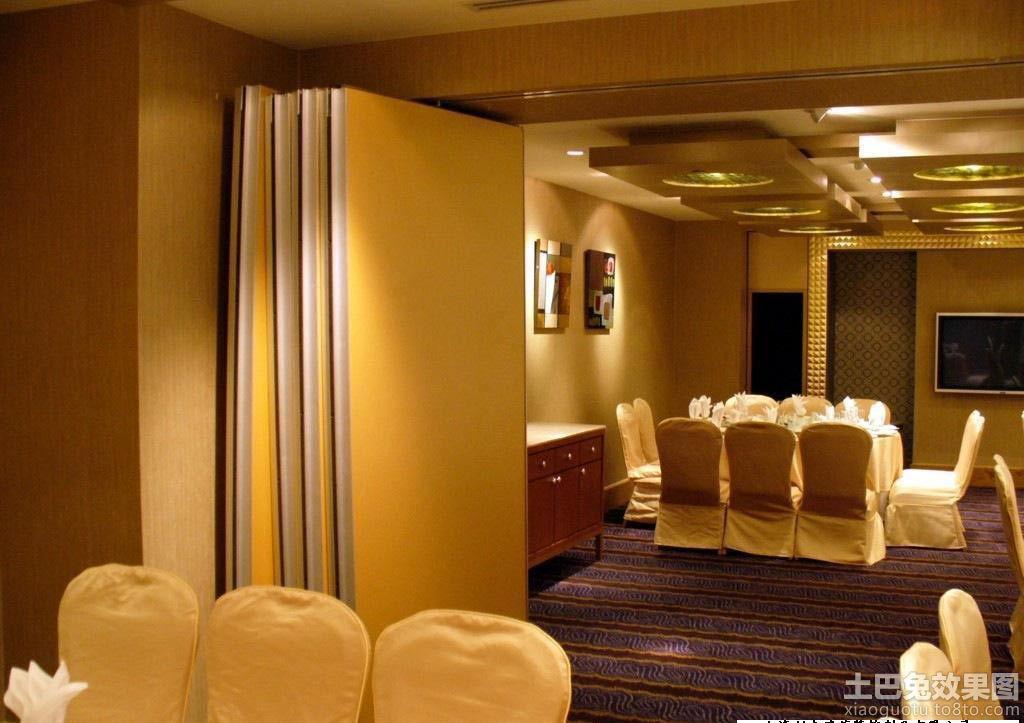 五星级酒店包间活动屏风隔断效果图装修效果图 第1张 家居图库 九正家居网