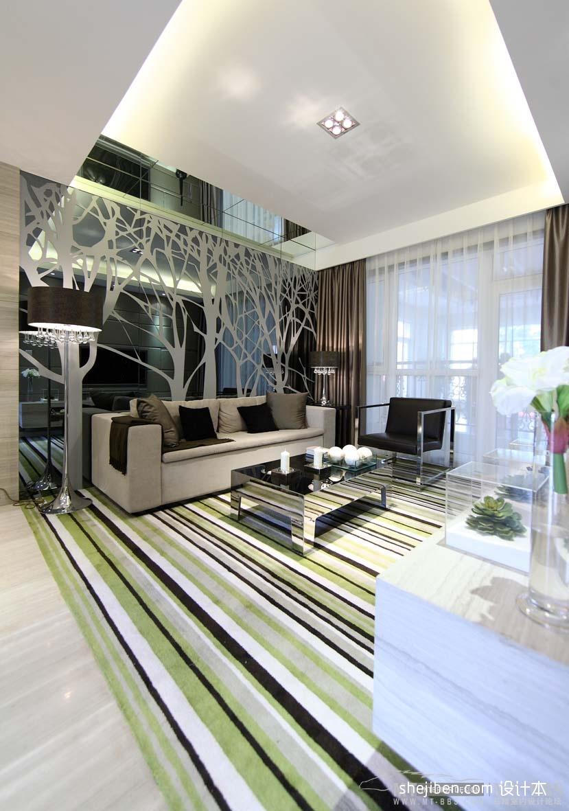 现代家庭客厅吊顶灯池设计装修效果图