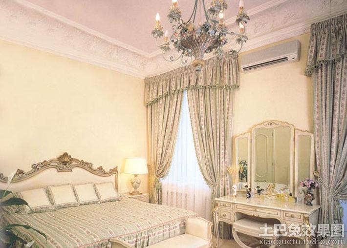 欧式卧室室内窗帘效果图装修效果图