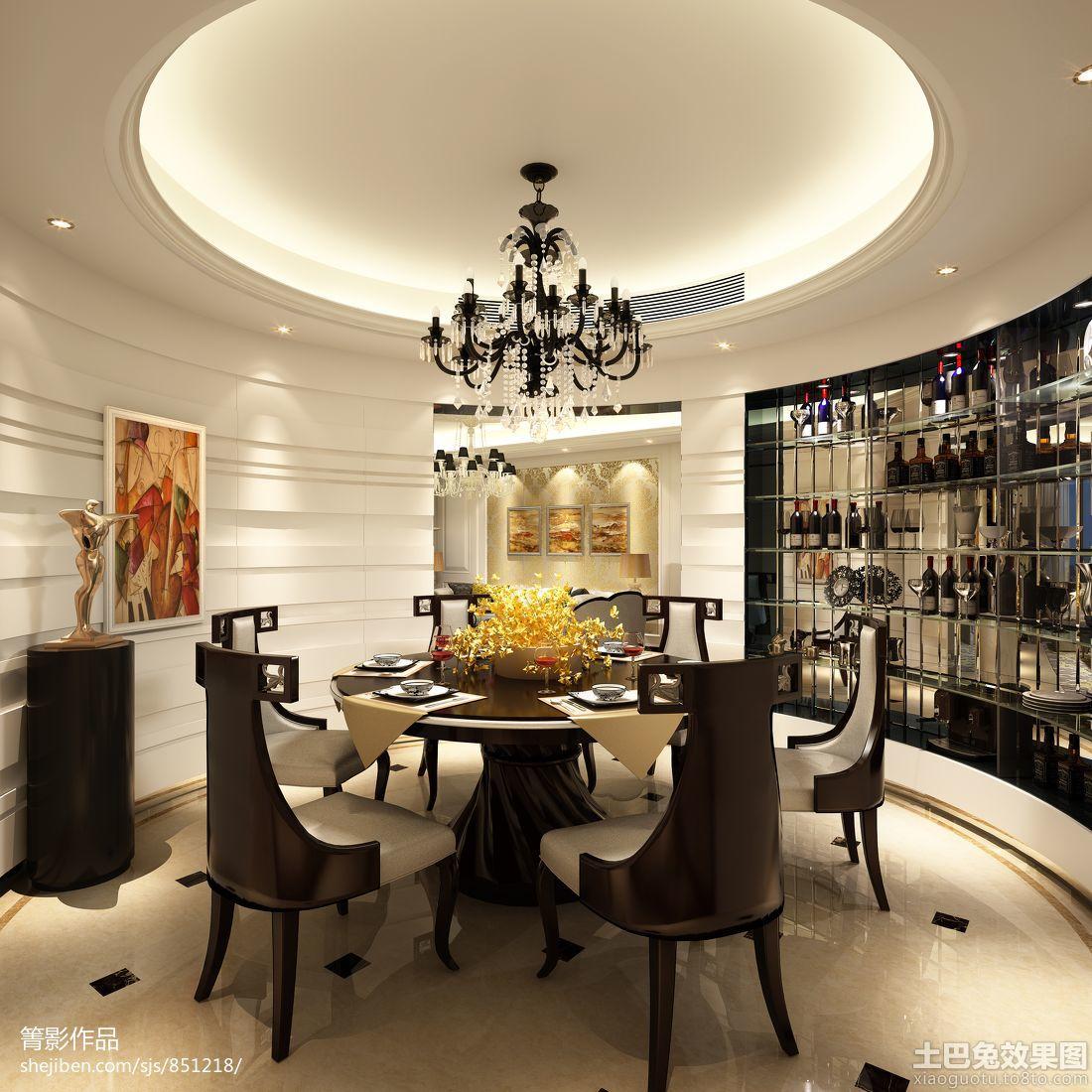 欧式餐厅圆形吊顶装修效果图大全图片装修效果图