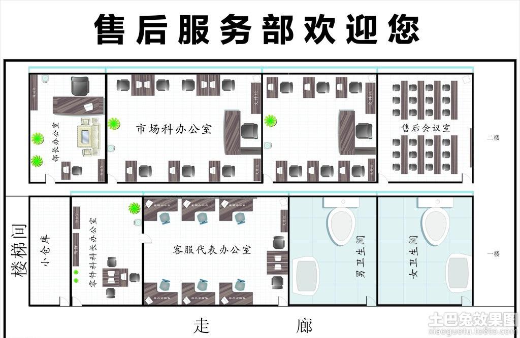 二层办公室空间平面图装修效果图