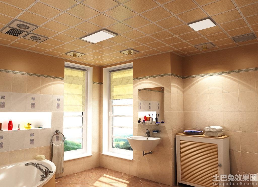卫生间集成吊顶图片装修效果图