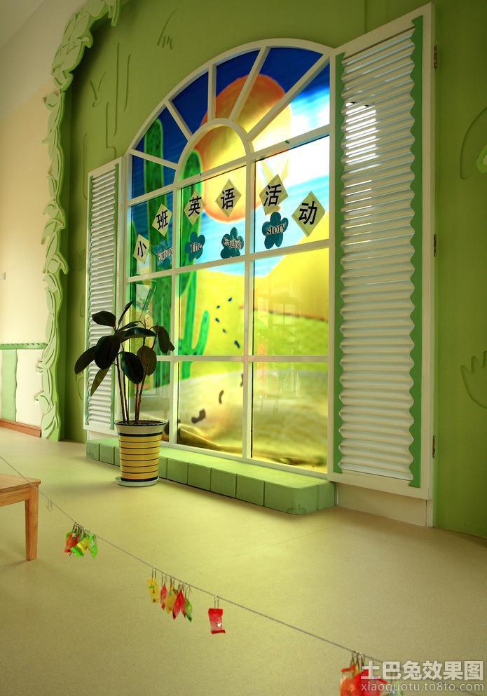 幼儿园门口装饰图片装修效果图