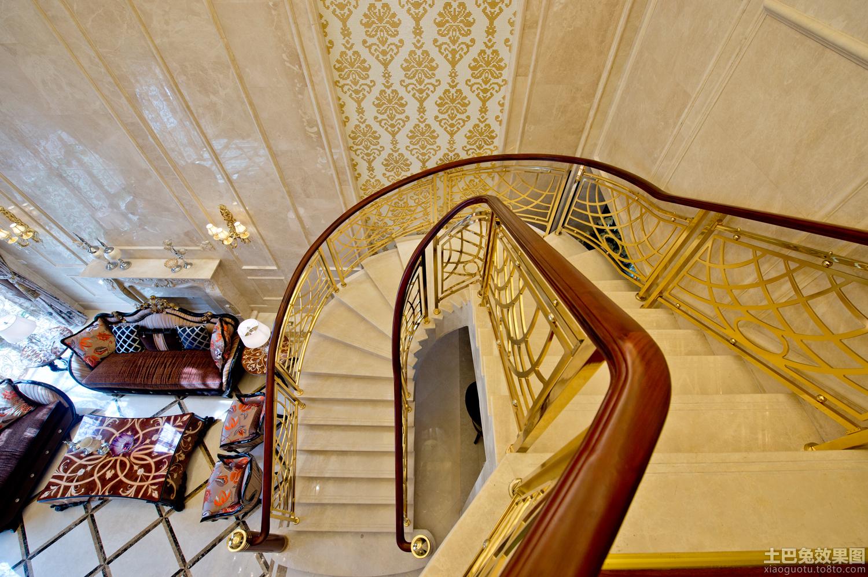欧式楼梯装修效果图 别墅楼梯装修效果图 欧式背景墙装修效果图高清图片