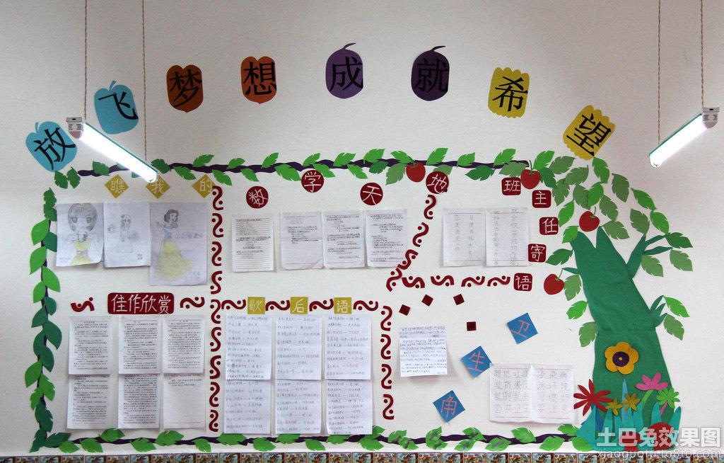 文化设计 专用教室布置 交流