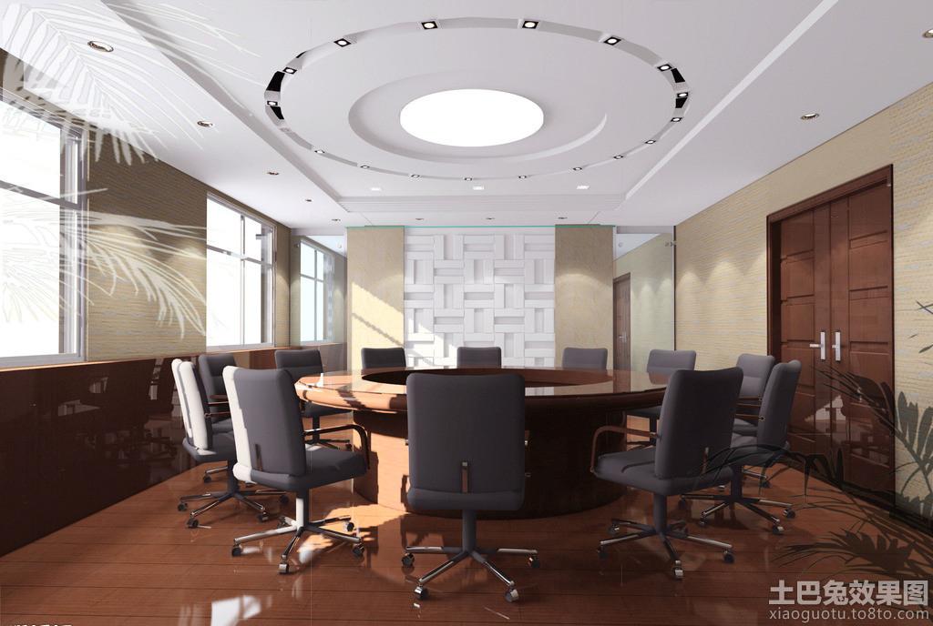 现代会议室背景墙图片装修效果图 第7张 家居图库 九正家居网高清图片