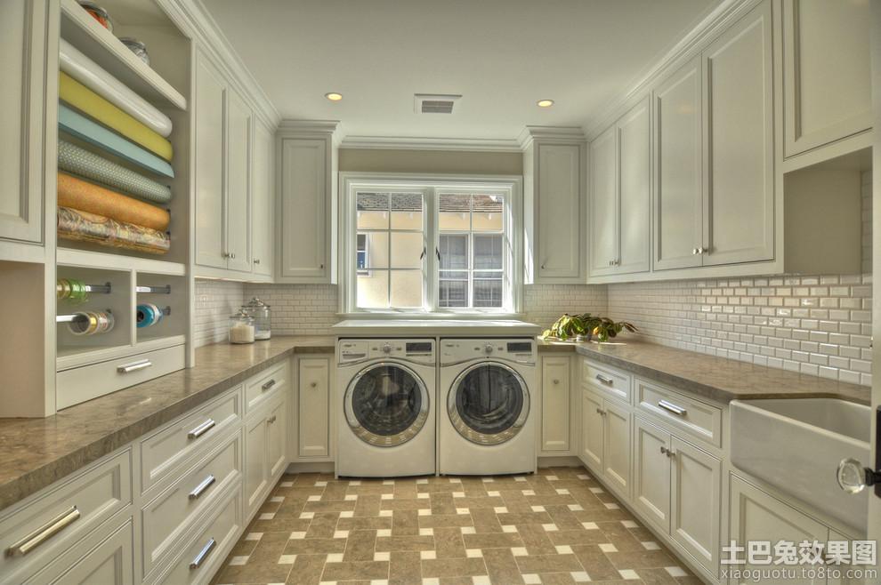 欧式大洗衣房设计效果图装修效果图 第6张 家居图库 九正家居网 -欧式高清图片