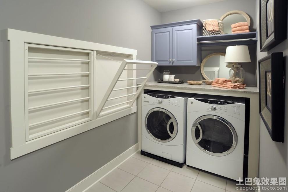 家庭洗衣房装修设计图装修效果图 第4张 家居图库 九正家居网 -家庭洗高清图片