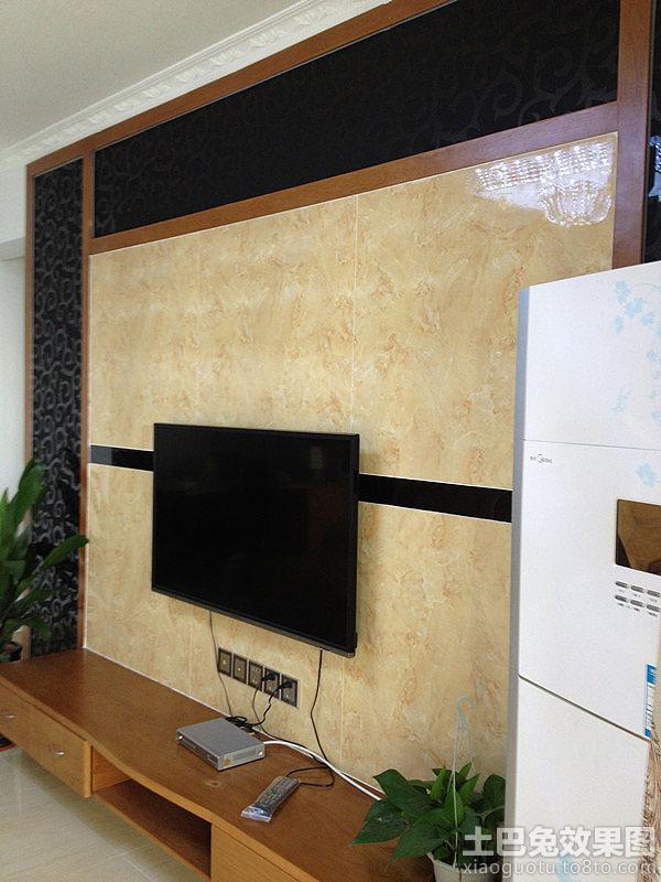 瓷砖电视墙装修效果图大全2013图片装修效果图 第5张 家居图库 九正