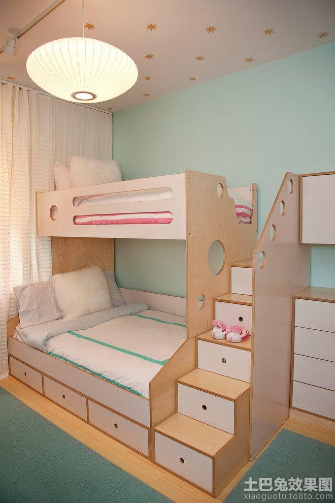 双人儿童房高低床设计图片欣赏装