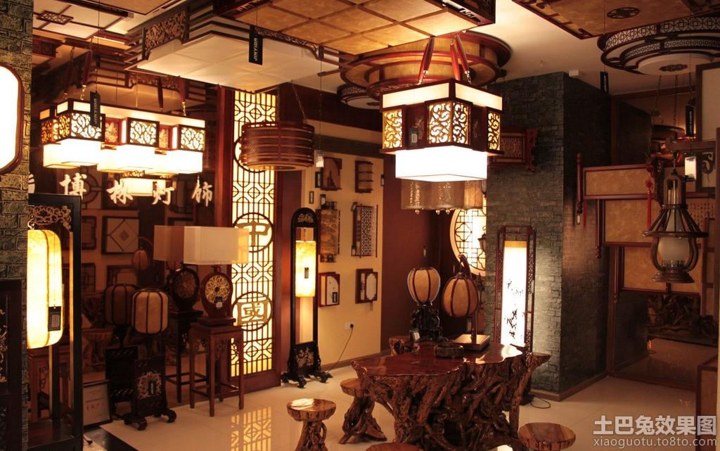 中式灯饰店装修效果图 装修 效果图高清图片