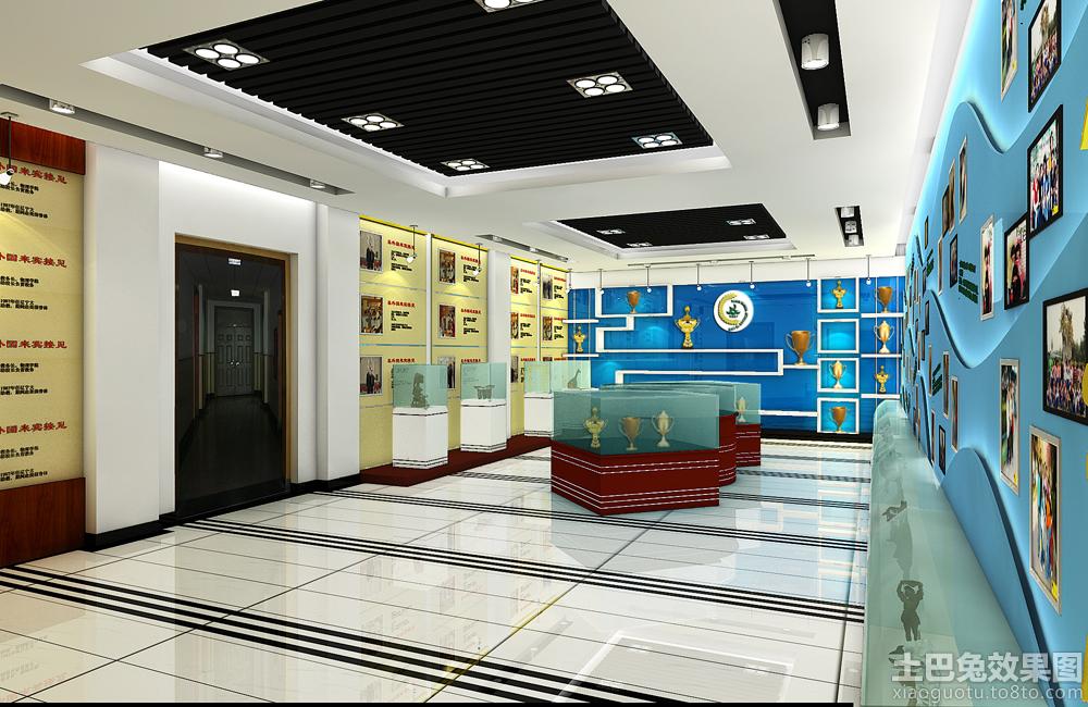 学校 荣誉 展厅 设计 效果图 装修 效果图