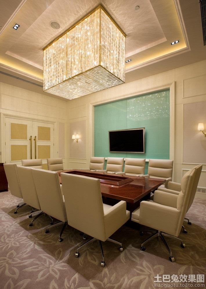 会议室背景墙设计装修效果图