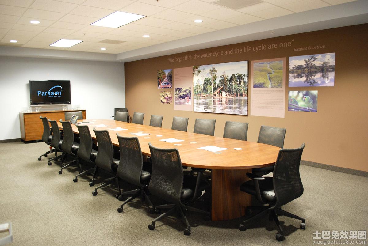 会议室墙面设计装修效果图