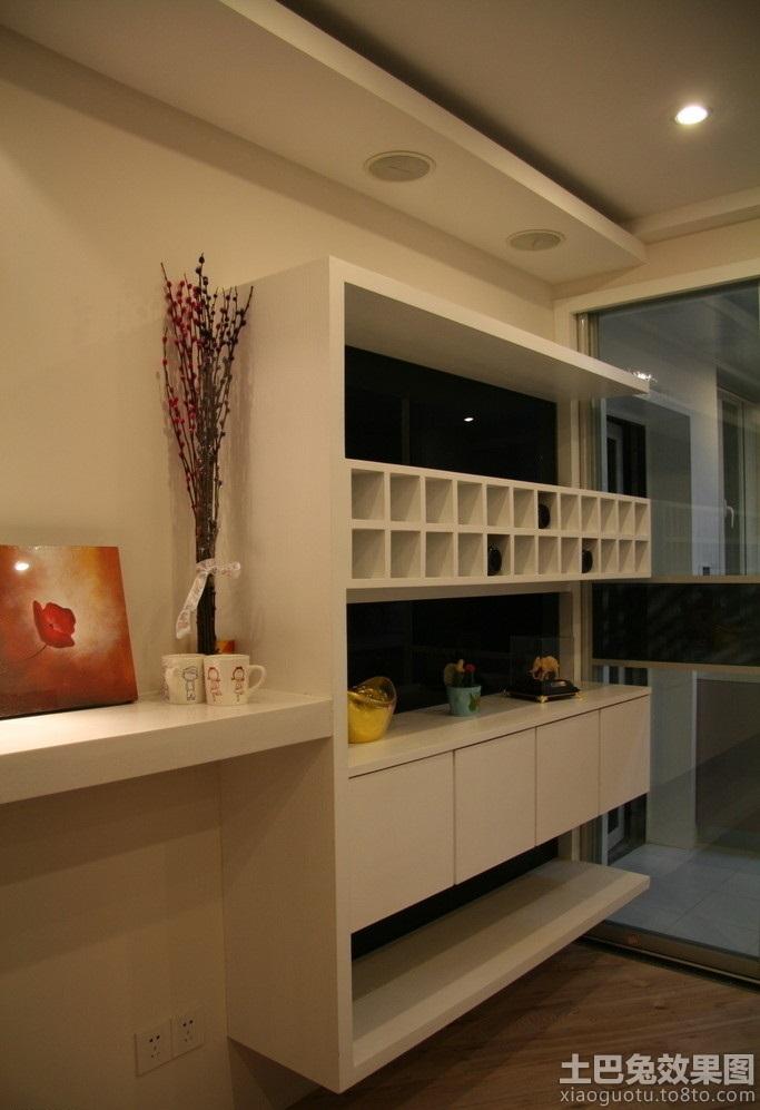 家装酒柜设计效果图装修效果图