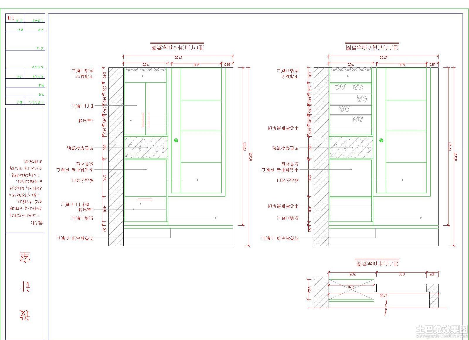 房屋装修电路设计图片欣赏
