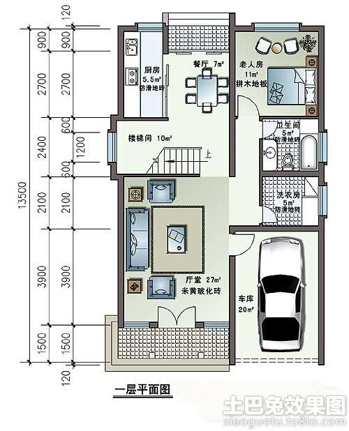 农村房屋一层设计平面图装修效果图
