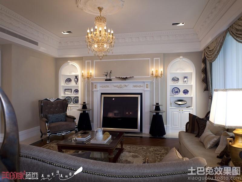 欧式装修风格客厅吊顶灯效果图装修效果图图片