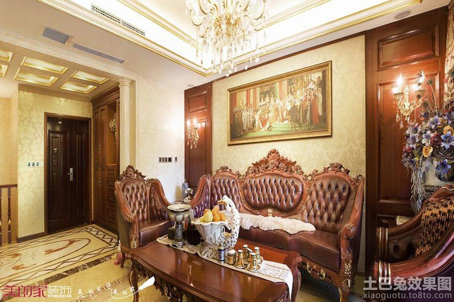 欧式古典主义风格客厅装修效果图 (4/5)图片