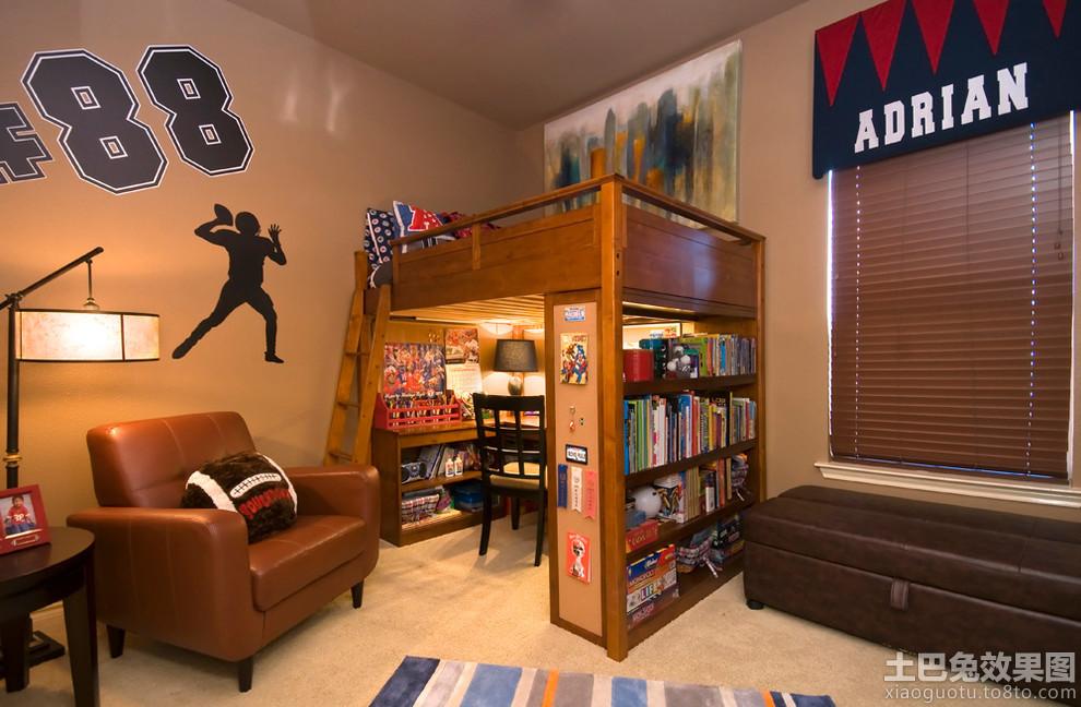男孩儿童房间布置图片装修效果图