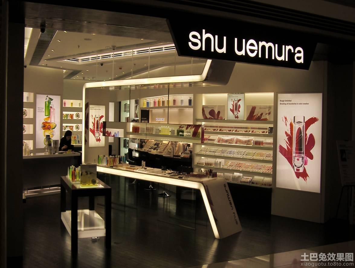 化妆品店化妆品展示柜效果图装修效果图